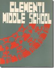 1982年校刊