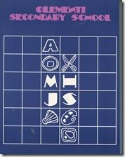 1990年校刊