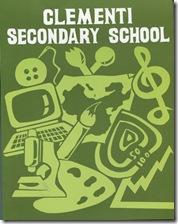1991年校刊