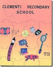 1996年校刊