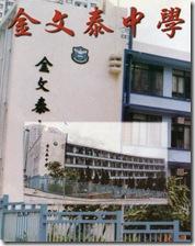 1999年校刊