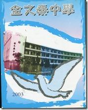 2003-001