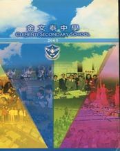 2005校刊