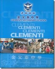 2008年校刊