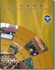 2009年校刊