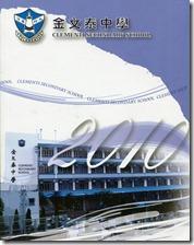 2010-001