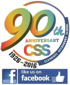 金文泰中學90周年校慶Facebook專頁